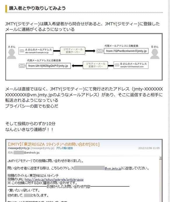 スクリーンショット(2012-12-26 20.17.11)