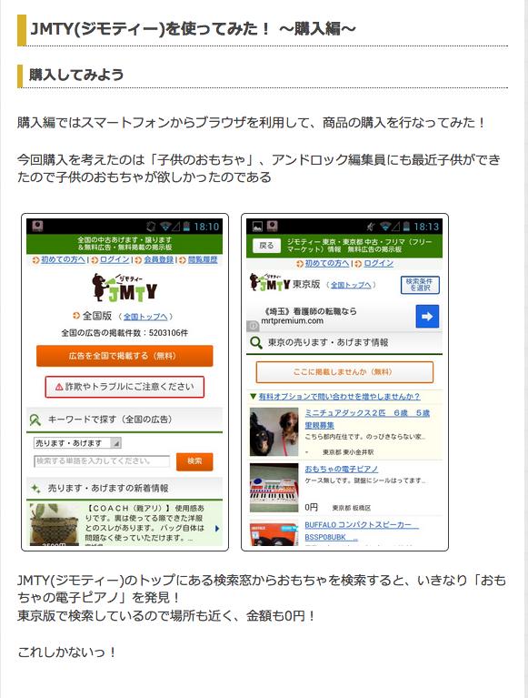 スクリーンショット(2012-12-27 14.25.14)