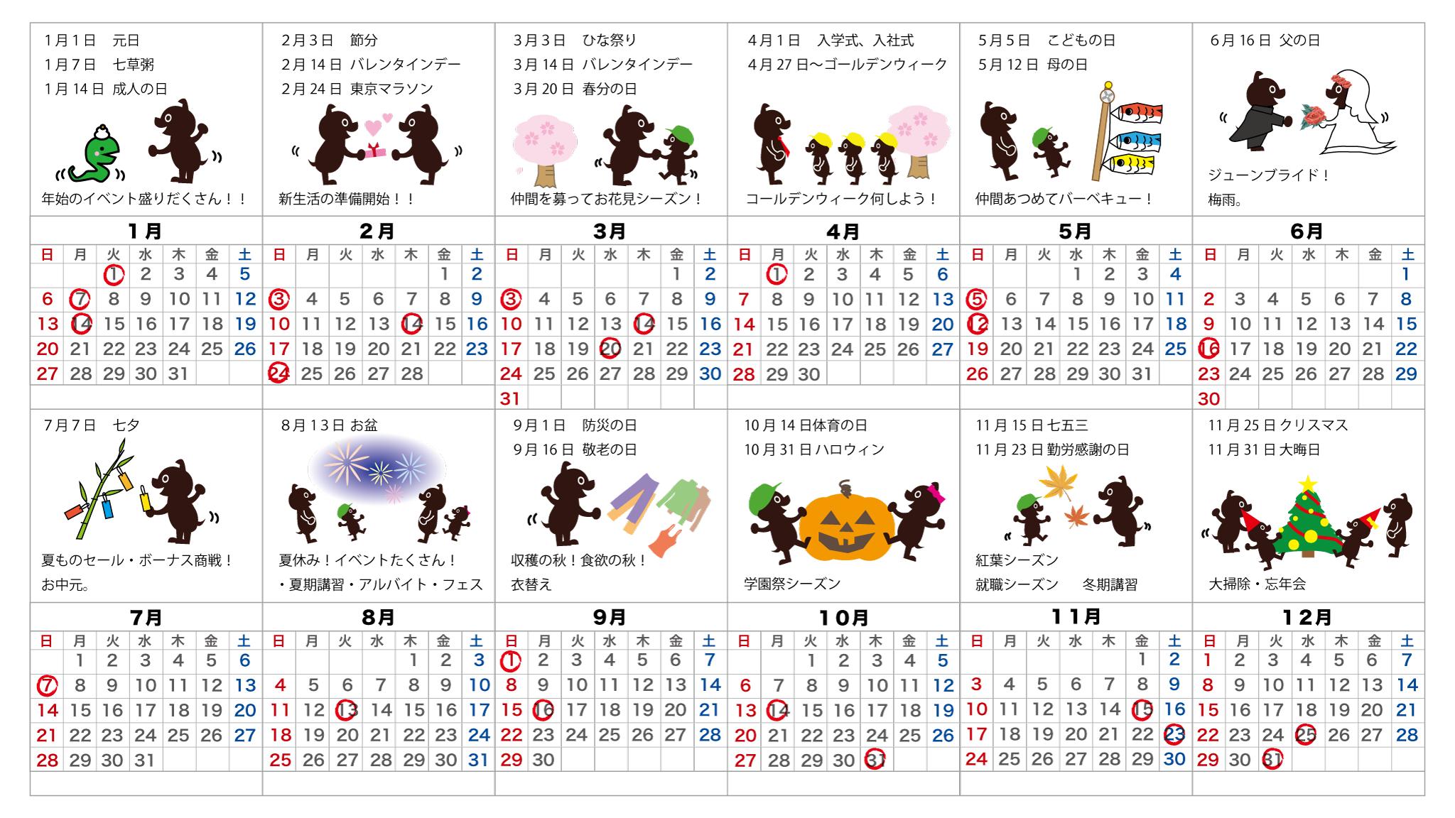 カレンダー壁紙(無料)2013 ... : 2015年無料カレンダー : カレンダー