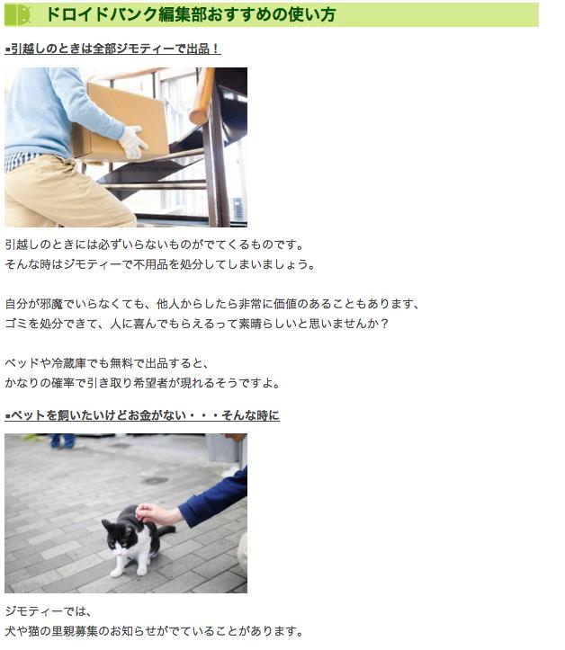 スクリーンショット(2013-03-19 17.29.27)