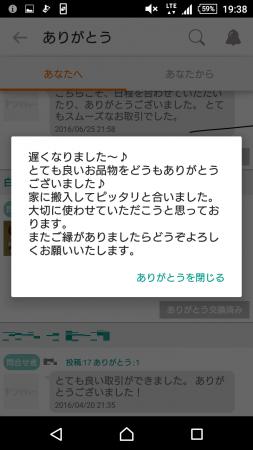 screenshot_2016-09-09-19-38-57