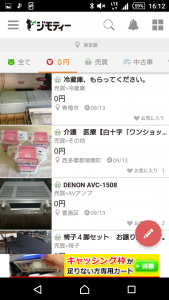 screenshot_2016-09-13-16-12-39