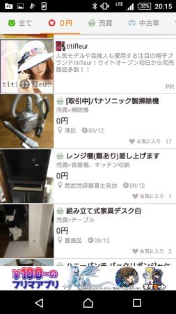screenshot_2016-09-15-20-15-37
