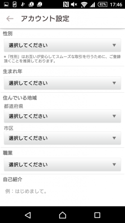 screenshot_2016-09-28-17-46-13