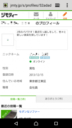 screenshot_2016-10-06-20-15-25