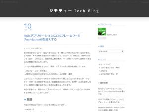 tech-blog