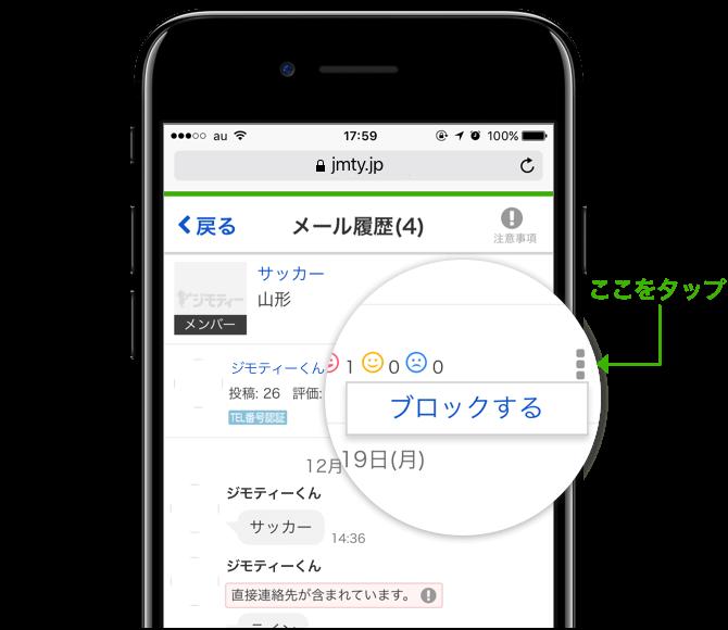 user_block_ui