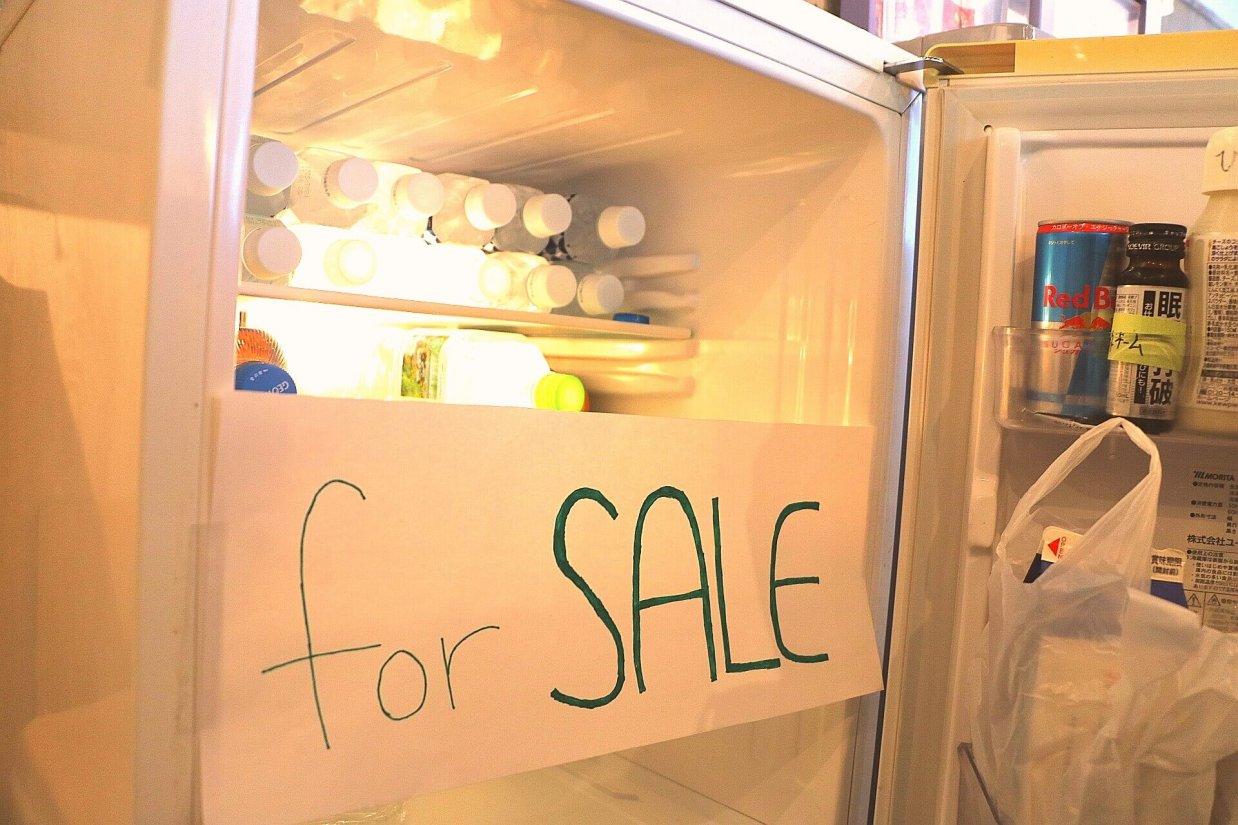 処分対象の冷蔵庫のイメージ写真です